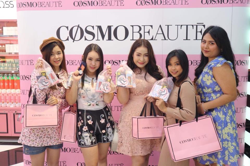 cosmetique 2018