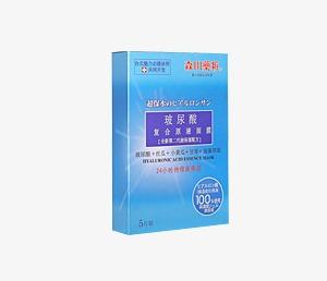 cosmetique a l'acide hyaluronique