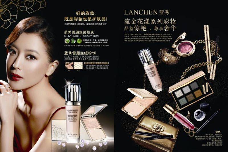 cosmetique bio en chine