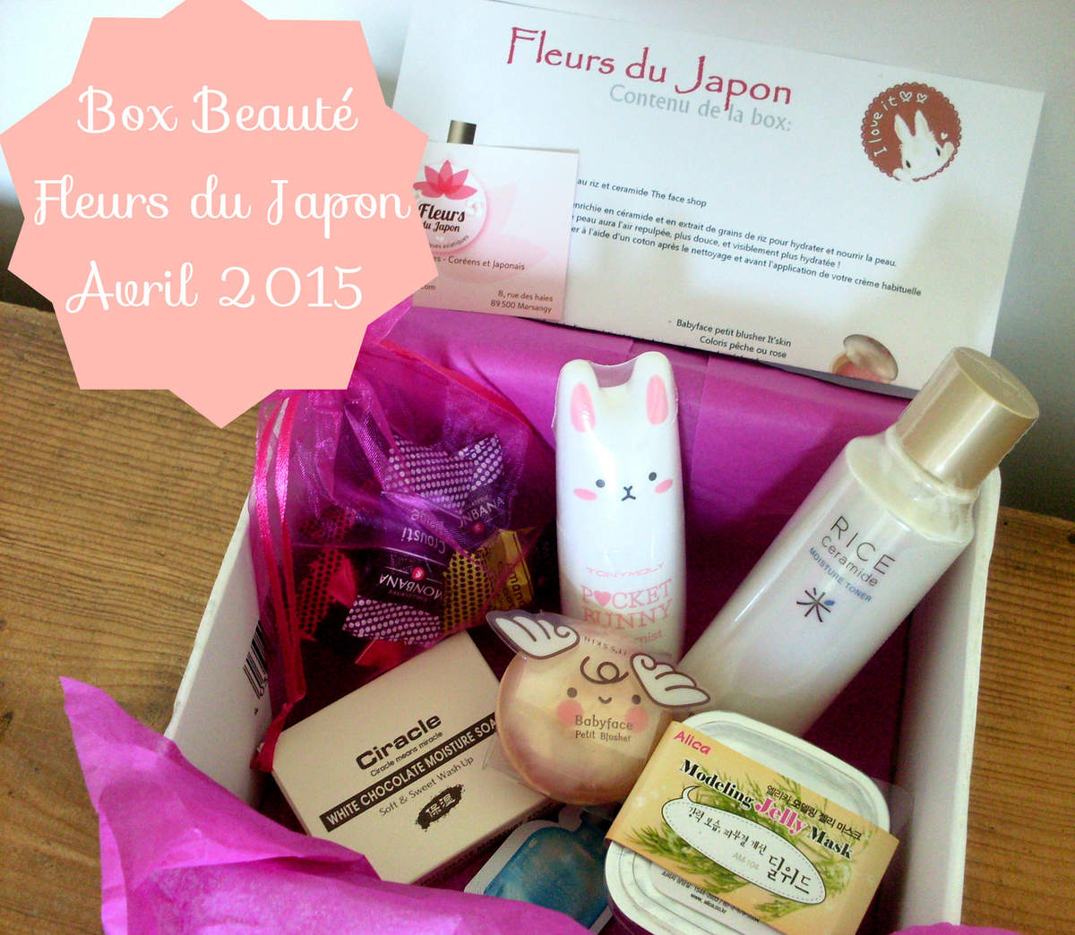 cosmetique bio japonaise