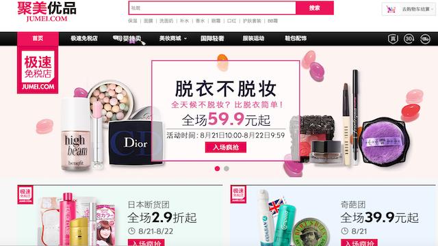 cosmetique e commerce