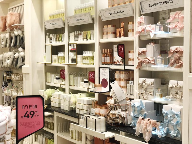 cosmetique israel