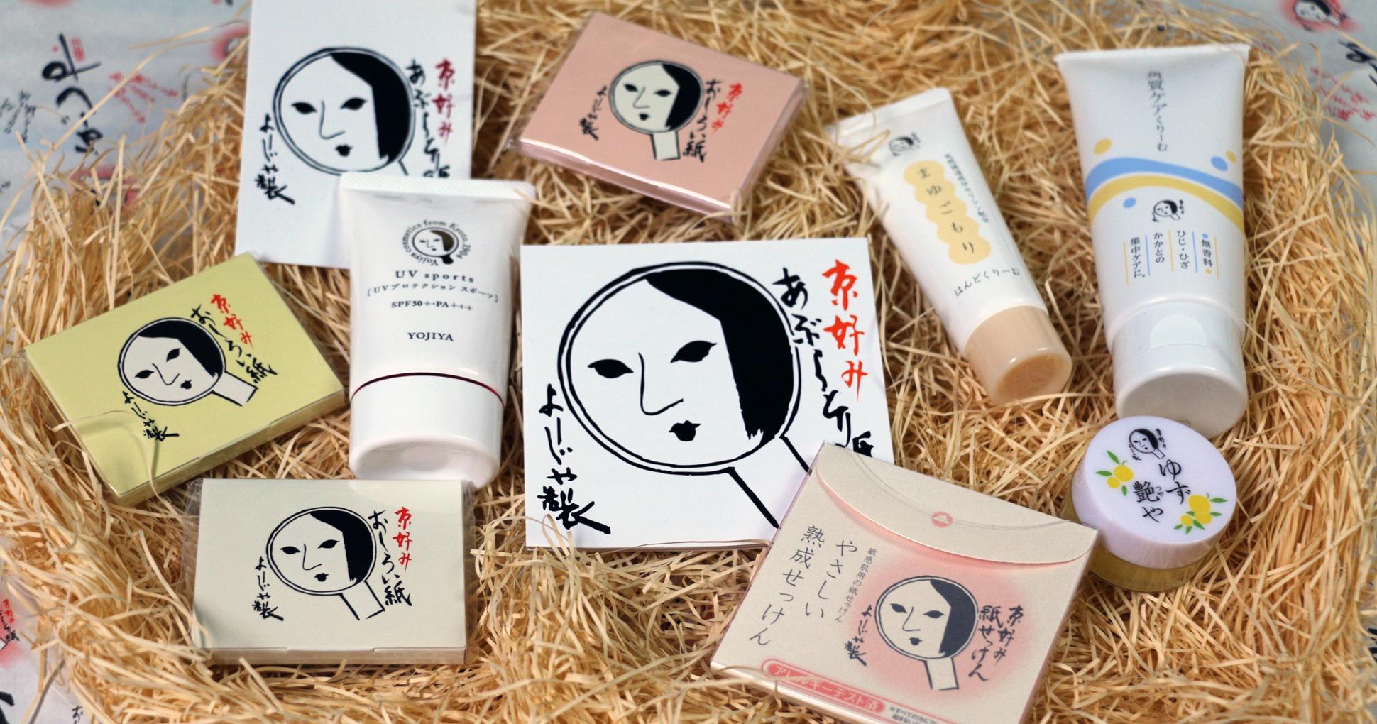 cosmetique kyoto
